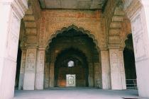 Where Shajahanbad receives guests.